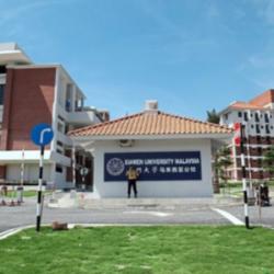 Xiamen-250x250